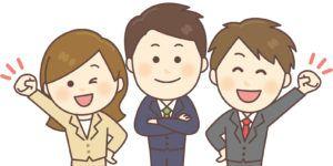 BtoBのビジネスは法人リスト販売サービスの利用が効率的