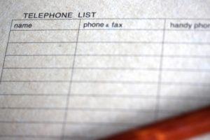 電話帳非掲載の法人もリストに入ってるの?