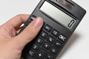 法人リスト販売業者を安く利用する方法
