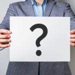 リスト販売業者の個人情報の取り扱いは安全?
