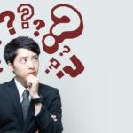 リスト販売業者のデータの品質はどう見極める?