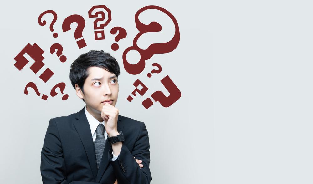 "<span class=""title"">リスト販売業者のデータの品質はどう見極める?</span>"